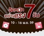 7-Eleven 1