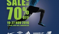 Amarin Brand Sale- SuperSports Sale