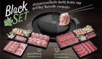 Bar B Q Plaza %22Black Set%22