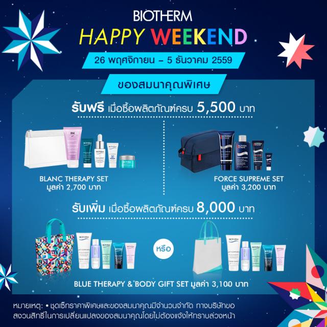 Biotherm HAPPY WEEKEND 6