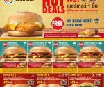Burger King HOT DEALS