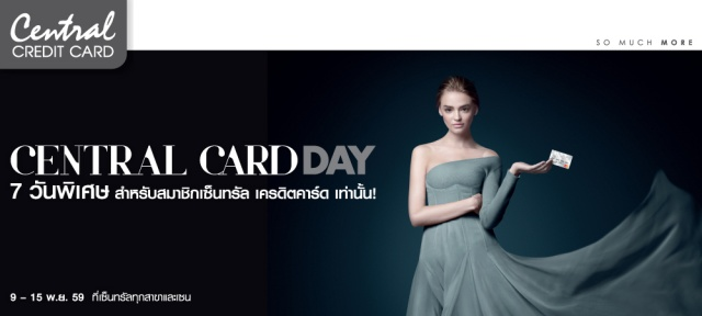 CENTRAL CARDDAY