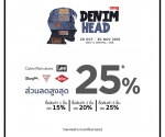 CMG Denim Head
