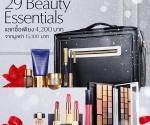 Estee Lauder %2229 Beauty Essentials%22