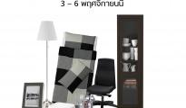 IKEA_TH_final