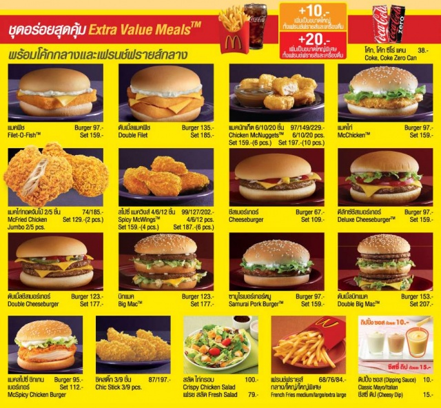 McDelivery 5