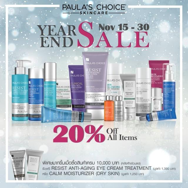 Paula's Choice Year End Sale