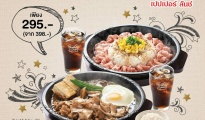 Pepper Lunch %22Sizzling combo set%22