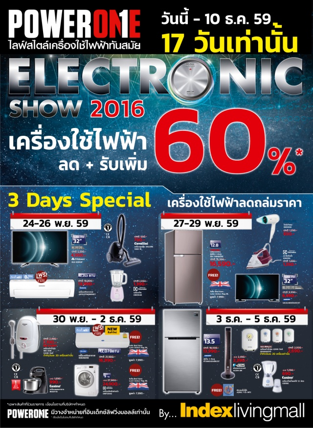Power one Electronic Show 1