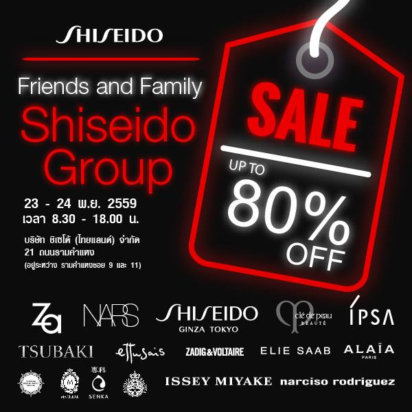 SHISEIDO GROUP FRIENDS AND FAMILY SALE