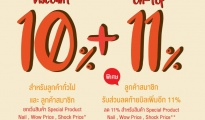 SKINFOOD ANNIVERSARY 11th Discount