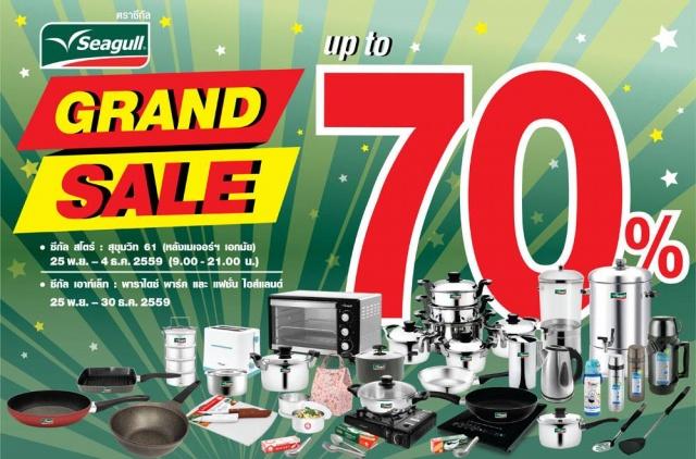 Seagull Grand Sale 2016 1