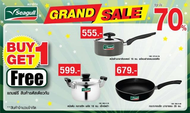 Seagull Grand Sale 2016 2