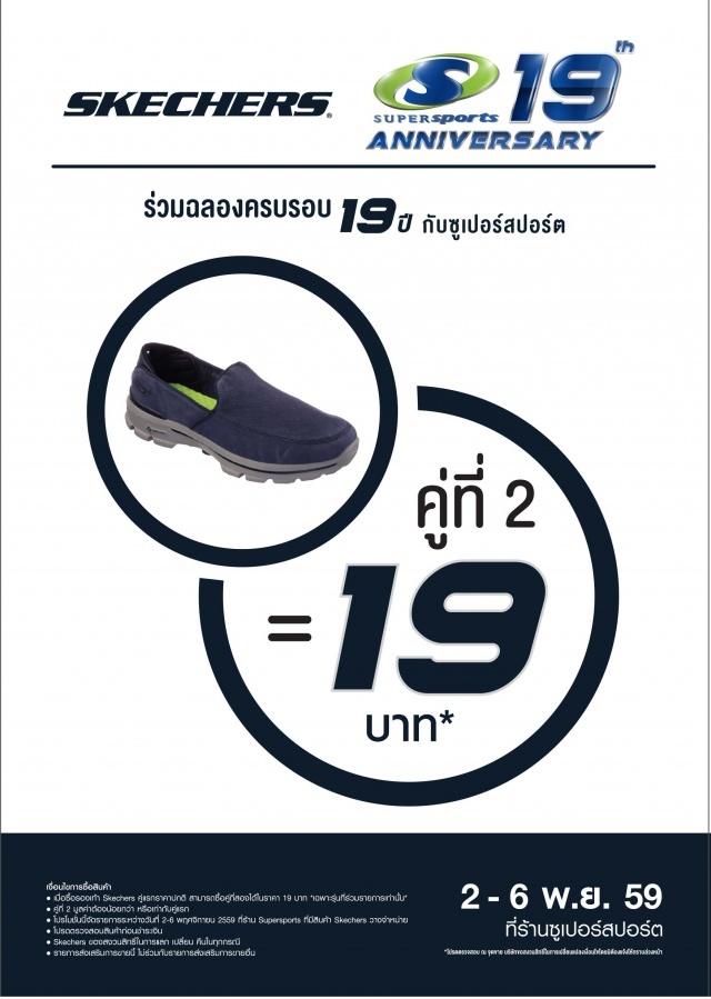 AW Skechers 19 baht A5#FINAL#2