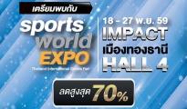 Sports World Expo 2016