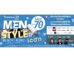 """TERMINAL 21 """"Men's Style Icon"""""""