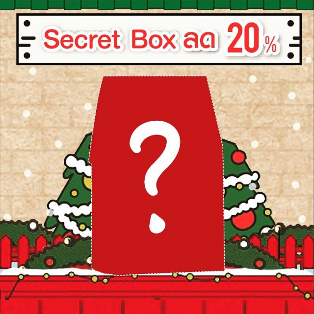 THE FACE SHOP SECRET BOX