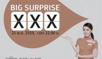Thai Smile Airways %22Big Surprise%22