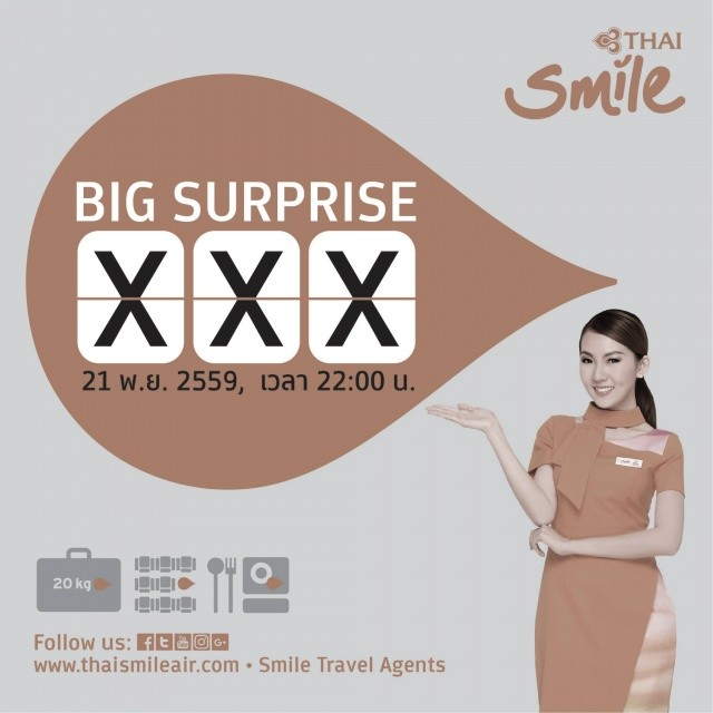 Thai Smile Airways %22Big Surprise%22