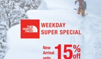 The North Face %22Weekday Super Special%22