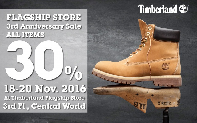Timberland Central World