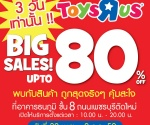 Toys %22R%22 Us BIG SALE