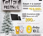 gift-fest-