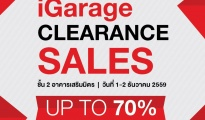iGarage Clearance sales 1