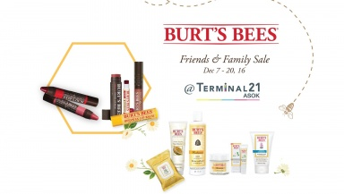 Burt's Bees Friends & Family Sale 1