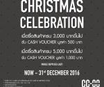CC DOUBLE O CHRISTMAS CELEBRATION