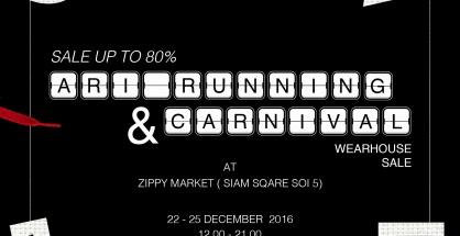 Carnival & ARI Running Warehouse Sale 2016