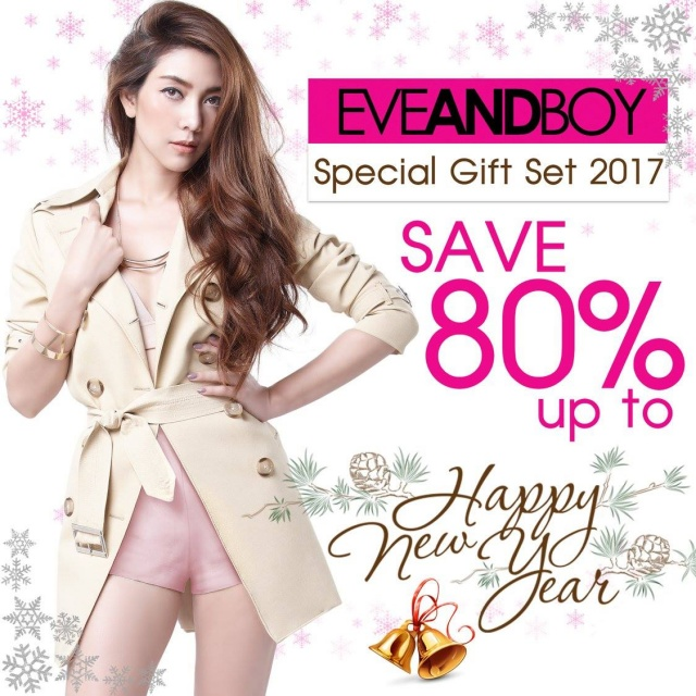EVEANDBOY Special Gift Set 2017