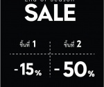 Kipling End of Season Sale