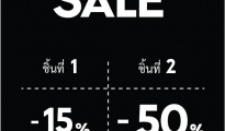 Kipling End of Season Sale