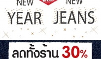 Lee Cooper New Year New Jeans