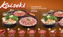 MK Kaiseki
