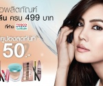 Maybelline New York tesco lotusd
