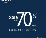 Scholl Year End Sale 2016