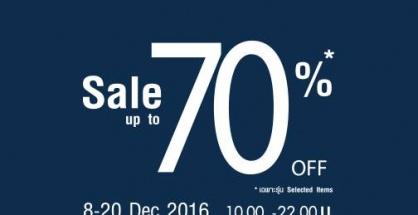 Scholl Year End Sale 2016