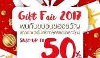 Tang Hua Seng %22Gift Fair 2017%22