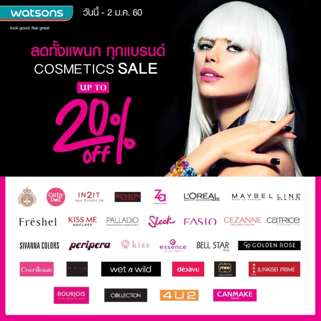 Watsons Cosmetics Sale