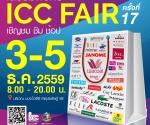 icc fair 17