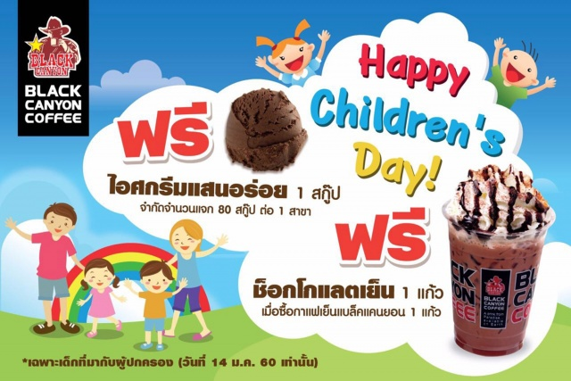 Black Canyon %22Happy Children's Day%22