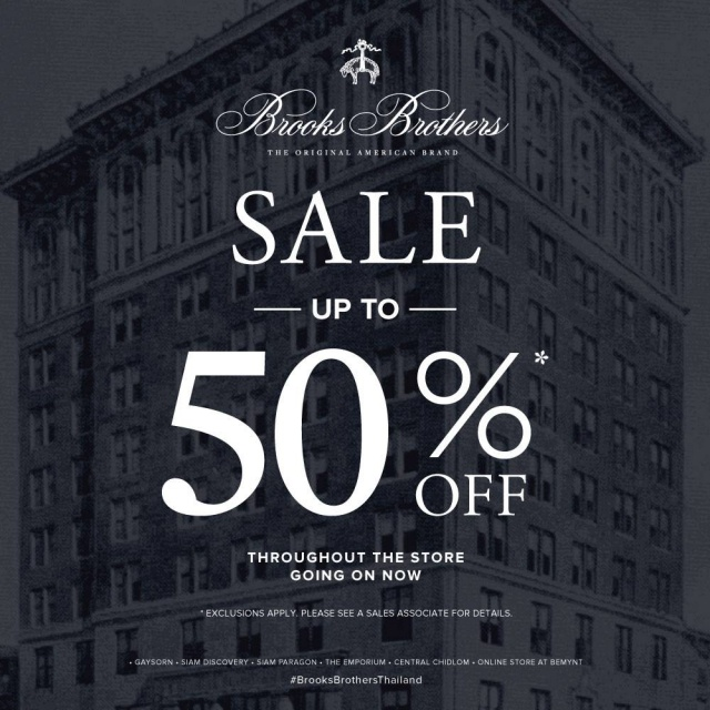 Brooks Brothers Happy Holiday Sale