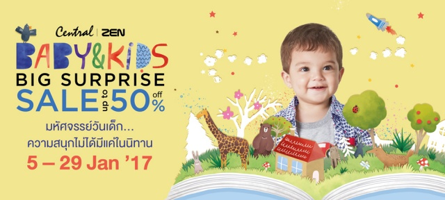 CENTRAL : ZEN BABY & KIDS BIG SURPRISE SALE 2017