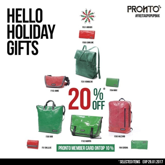 FREITAG HELLO HOLIDAY GIFTS