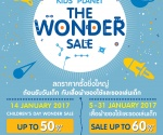 Kids' Planet The Wonder Sale