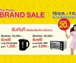The Power BRAND SALE