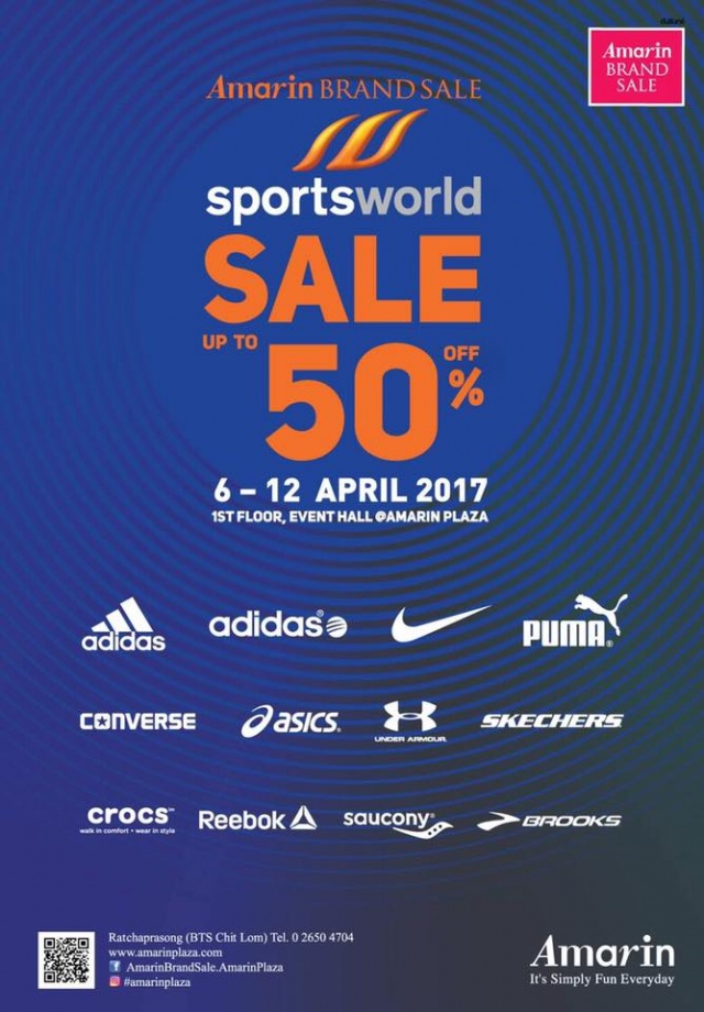 Amarin Brand Sale- Sports World Sale