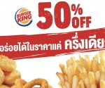 Burger King french fries 50% off